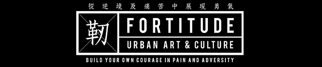 靱 FORTITUDE URBAN ART & CULTURE